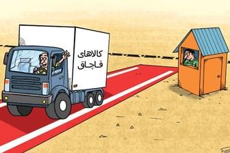 قاچاق بذر